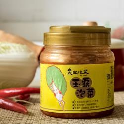 【炎記泡菜】腐乳泡菜 .玉露泡菜3罐組(葷/素) (600g / 罐)