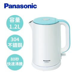Panasonic國際牌1.2L雙層隔熱電水壺NC-HKD121-庫-(O)