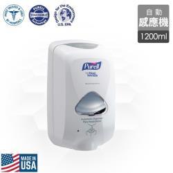 Purell 普瑞來 TFX 自動感應機經典款 (1200mL) 美國第一名品牌&醫院指定使用