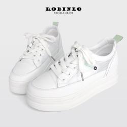 Robinlo百搭潮流網布內增高厚底真皮休閒鞋ALBEE-米白色