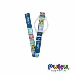 【PUKU藍色企鵝】 Color矽膠環水壺揹帶_朋友