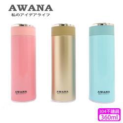 AWANA304不鏽鋼馬卡龍隨手杯(360ml)