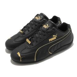 Puma 休閒鞋 Speedcat Ls 運動 女鞋 基本款 皮革 簡約 舒適 穿搭 黑 金 38066201 38066201 [ACS 跨運動]