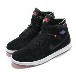 Nike 籃球鞋 AJ1 Zoom Air CMFT 男鞋 氣墊 避震 包覆 喬丹一代 穿搭 黑 紫 CT0978005 [ACS 跨運動]