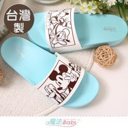 魔法Baby 女鞋 台灣製迪士尼米奇正版新潮休閒拖鞋~sd3173