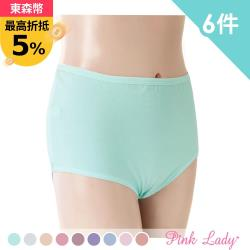 Pink Lady 素面百搭 高棉含量親膚內褲 中高腰內褲5623 (6件組)