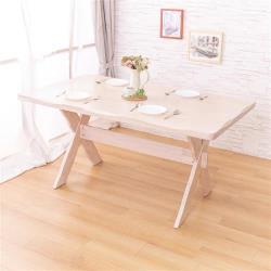 【AS】辛西亞全實木洗白色餐桌-150x90x75cm
