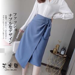 【艾米蘭】韓版不規則開衩中長裙 (S~XL)