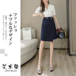 【艾米蘭】韓版腰帶造型不規則裙 (S~XL)