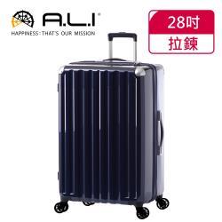 (A.L.I)28吋 炫彩系列 拉鍊行李箱/旅行箱 (6008A五色可選)