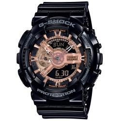 【CASIO 卡西歐】G-SHOCK 潮流雙顯男錶 橡膠錶帶 黑X玫瑰金 防水200米(GA-110MMC-1A)
