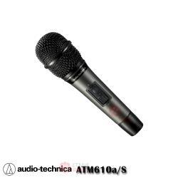 audio-technica 鐵三角 ATM610a/S 動圈型超心形指向性 有線麥克風
