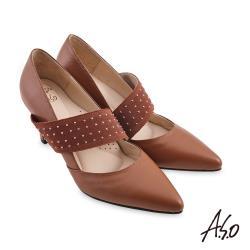 A.S.O-健步通勤時尚鉚釘織帶尖頭高跟鞋-茶