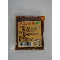 素食鮮菇XO醬包