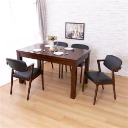 【AS】布魯斯實木餐桌與Erin深胡桃實木餐椅(一桌四椅組合)