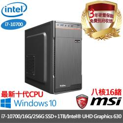 |微星B460平台|i7-10700八核16緒|16G/256G SSD+1TB/獨顯晶片Intel UHD Graphics 630/Win10電腦