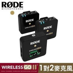 RODE Wireless GO II 2代 無線 藍牙 立體聲 麥克風 1對2 正成 公司貨