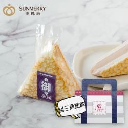 【聖瑪莉】口袋大甲芋泥御蛋糕X4