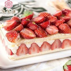【久久津】莓心寶盒2盒宅配組(380g/盒)