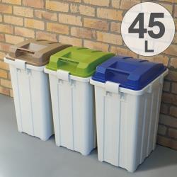日本TONBO  戶外連結式大型收納桶/垃圾桶 45L