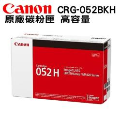 Canon CRG-052BKH 原廠高容量黑色碳粉匣