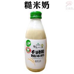 糙米奶(245ml/瓶)x24瓶