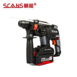 SCANS 朝能 SC-5200 20V鋰電無刷電鎚 開孔鑽牆 強勁有力