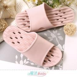 魔法Baby 浴室拖鞋 軟Q舒適排水快乾浴室拖鞋~sd0697