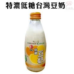 特濃低糖台灣豆奶(245ml/瓶)x24瓶