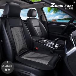 汽車吹風涼爽坐墊(12V轎車適用)