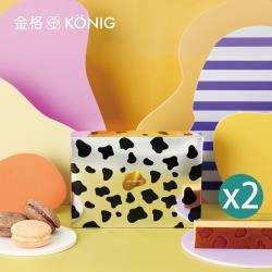 【金格食品】哞星人鮮奶蛋糕禮盒(2盒組)