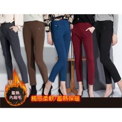 【A1 Darin】(5件組)新款高腰加绒彈力保暖爆瘦褲