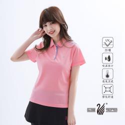 【遊遍天下】女款抗UV吸濕排汗機能格紋POLO衫GS1016粉紅