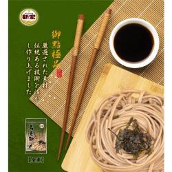 【新宏】老字號 獨家手工傳承蕎麥麵(500g*6入)-免運組