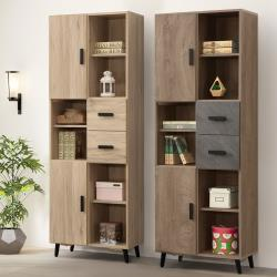 Homelike 艾尼娜2.2尺高書櫃(二色)-含組裝