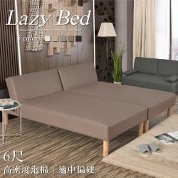 【久澤木柞】依琳姍透氣皮6尺硬型懶人床