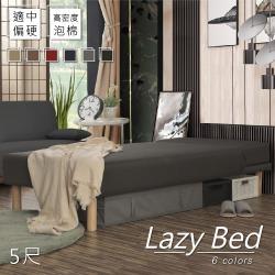 【久澤木柞】依琳姍抗菌機能布5尺硬型懶人床