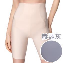 思薇爾 輕塑型系列64-82高腰長筒束褲(赫瑟灰)