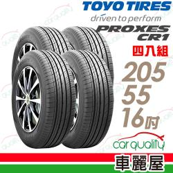 TOYO PROXES CR1 低噪音濕地操控性輪胎_四入組_205/55/16(車麗屋)