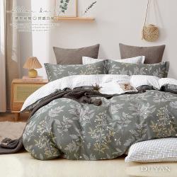DUYAN竹漾- 台灣製100%精梳純棉單人三件式舖棉兩用被床包組-陶然靜若
