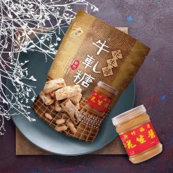 【福源】花生醬牛軋糖250gx4包