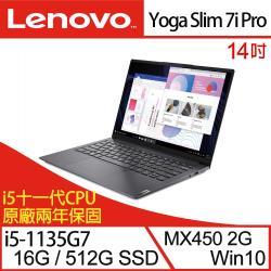 Lenovo聯想 Yoga Slim 7i Pro 輕薄筆電 14吋/i5-1135G7/16G/PCIe 512G SSD/MX450/W10 二年保 82FX001PTW