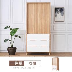 【時尚屋】[NM29]肯詩特3x7尺推門衣櫃NM29-518免運費/免組裝/衣櫃