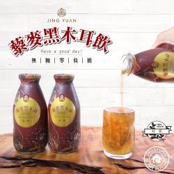 【晶元】藜麥黑木耳(無糖) 290mlx24瓶