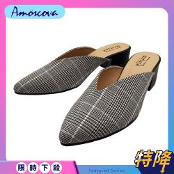 【Amoscova】尖頭V口千鳥紋穆勒鞋217