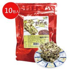 【王媽媽推薦】南瓜紅藜麥穀物棒10包熱銷組