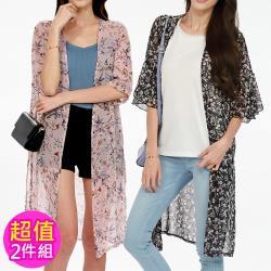 【A1 Darin】正韓打版遮陽時尚雪紡長版罩衫(二件組+一背心)(送洗衣精補充包300g)