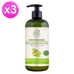 沛特斯Pure葡萄籽修護沐浴乳(475ml/16oz) x3瓶