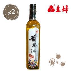 主婦好禮油-苦茶油 ×2瓶