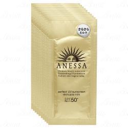 SHISEIDO 資生堂 ANESSA 安耐曬 金鑽高效防曬露A 3X版 SPF50+‧PA++++(4ml)*10